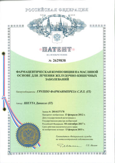 Simethicone in oil patent in the Russian Federation
